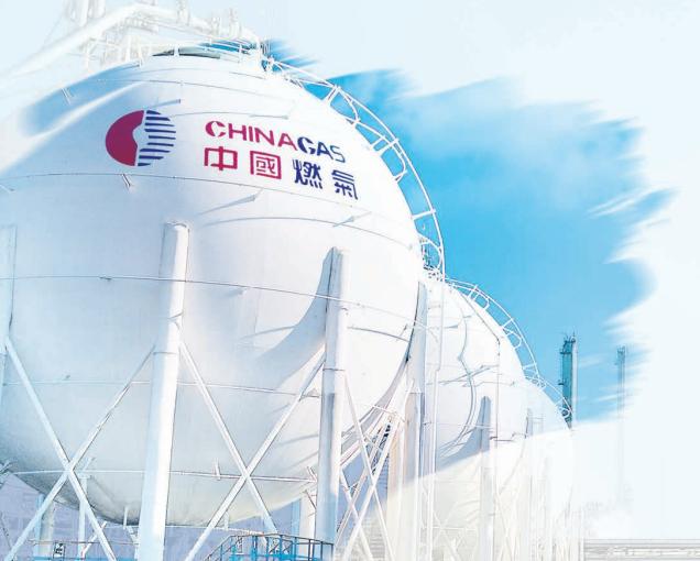 中国ガス(0384.HK)― 中国全土にガスインフラを拡大(2019/3決算)